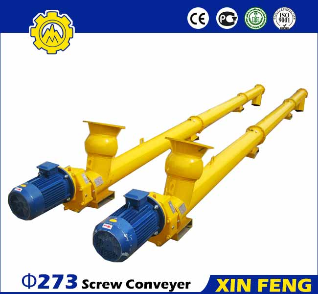 LSY 250-8(9) Screw Conveyor